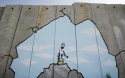 Palestinian wall - 1